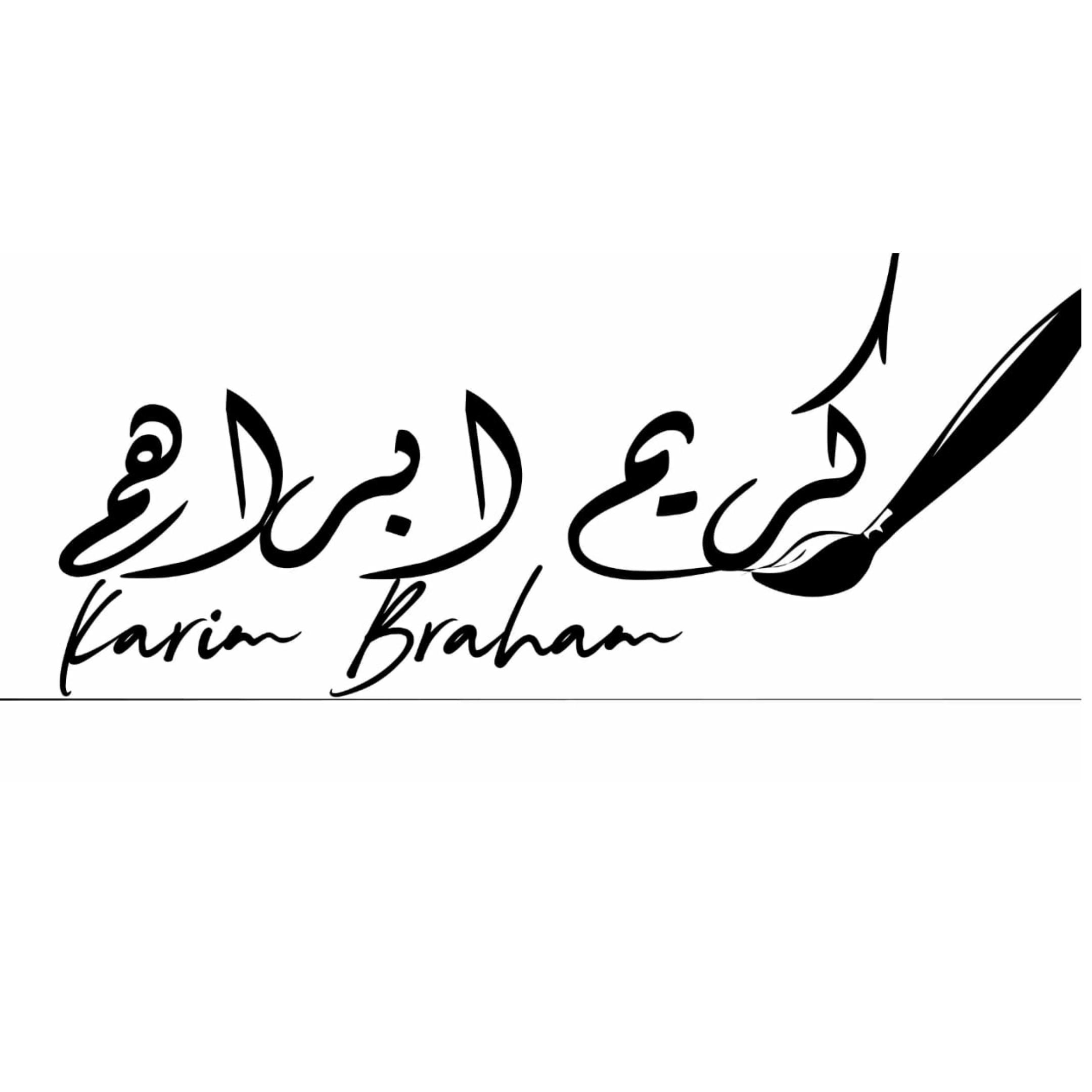 KARIM BRAHAM