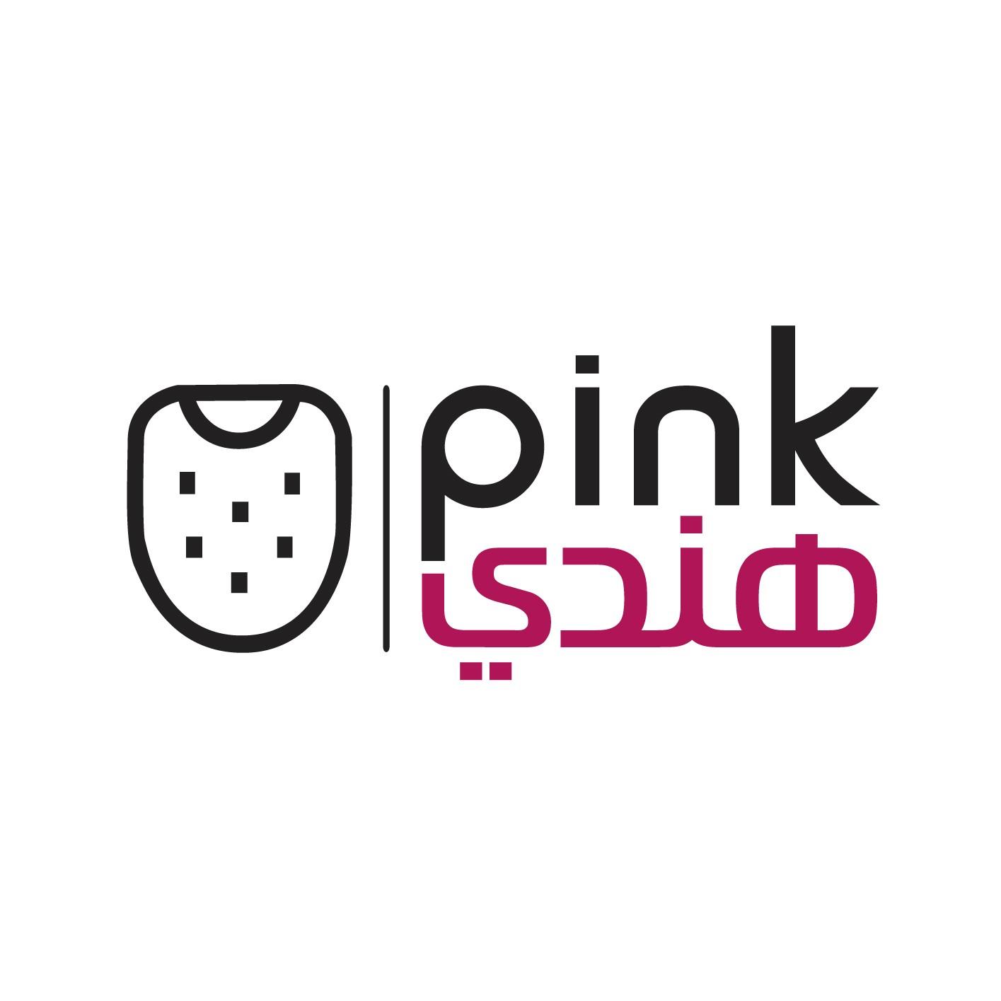 PINK HINDI